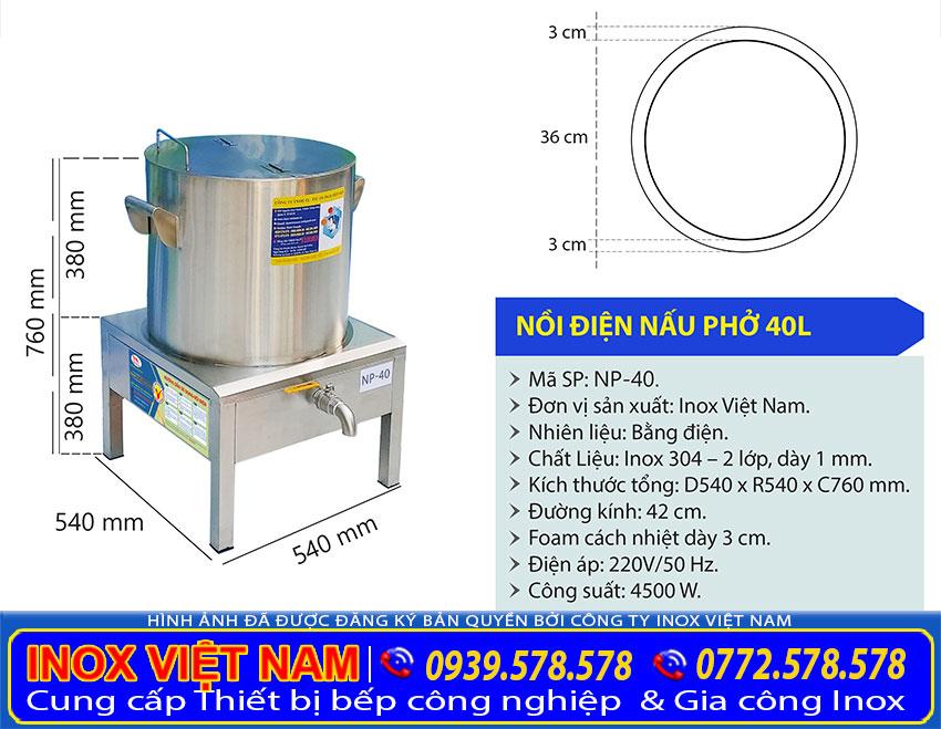 Kích thước nồi nấu phở bằng điện, nồi điện hầm xương nấu nước lèo 40 lít NP-40.