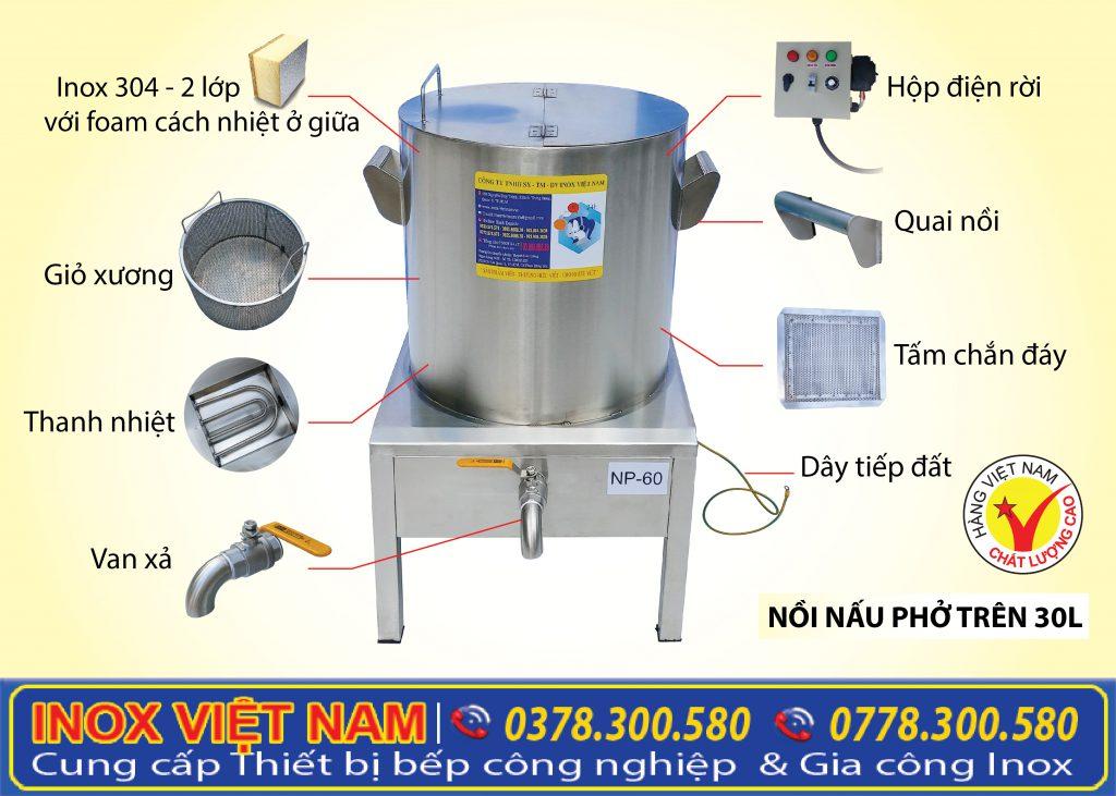 Gia công và sản xuất kích thước nồi nấu phở bằng điện. Nồi nấu hủ tiếu bằng điện với kích thước theo yêu cầu.