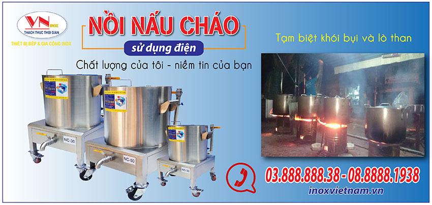 Sử dụng nồi nấu cháo bằng điện sẽ hiệu quả, an toàn. Tiết kiệm chi phí nhiều hơn cách nấu cháo bằng lò than.