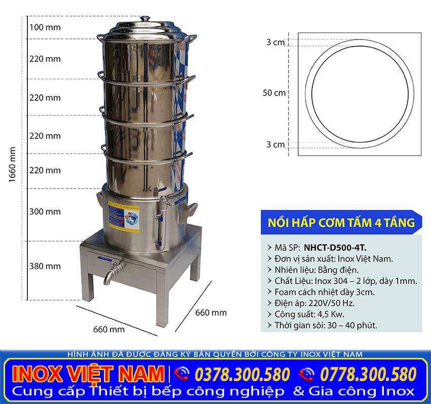 Kích thước nồi điện hấp cơm tấm 4 tầng size lớn, nồi hấp cơm tấm bằng điện 4 tầng NHCT-D500-4T.