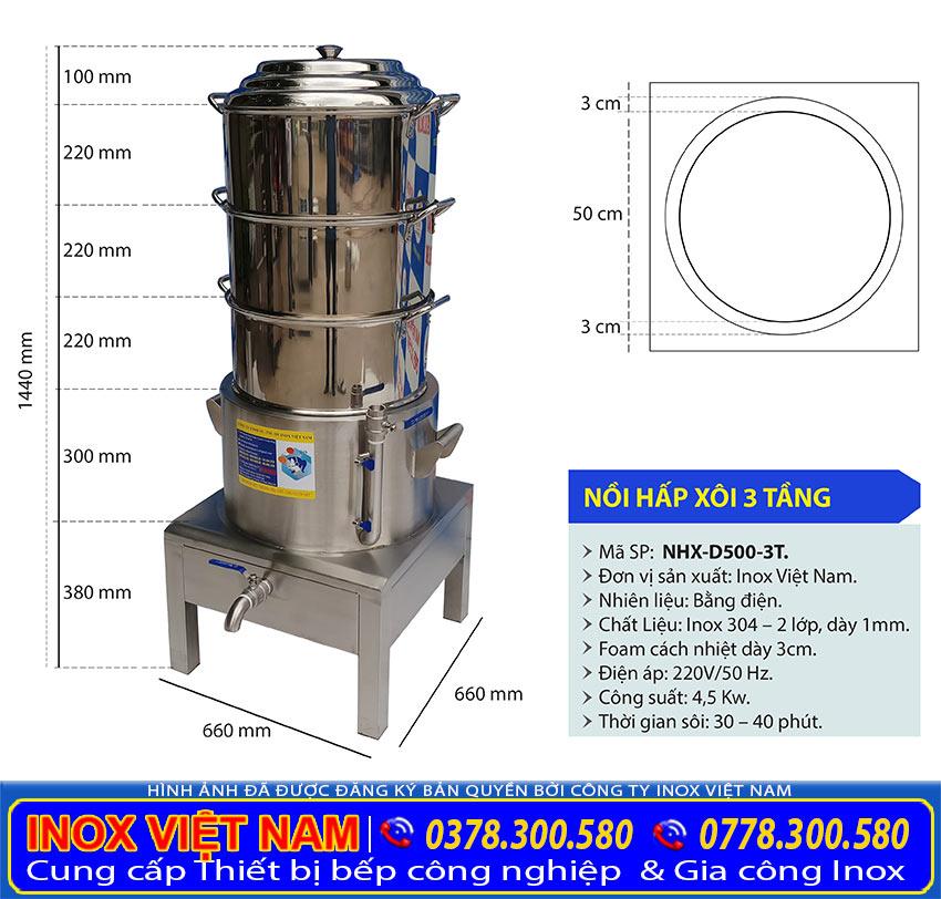 Kích thước nồi hông xôi bằng điện, nồi nấu xôi điện công nghiệp 3 tầng NHX-D500-3T.