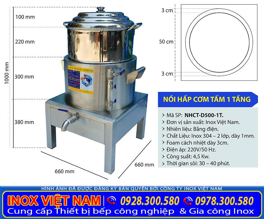 Kích thước nồi hấp cơm tấm bằng điện 1 tầng NHCT-D500-1T.