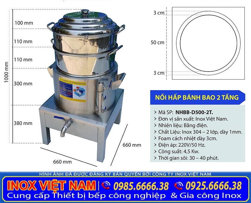 Kích thước nồi hấp bánh bao bằng điện, nồi hấp bánh bao 2 tầng NHBB-D500-2T.