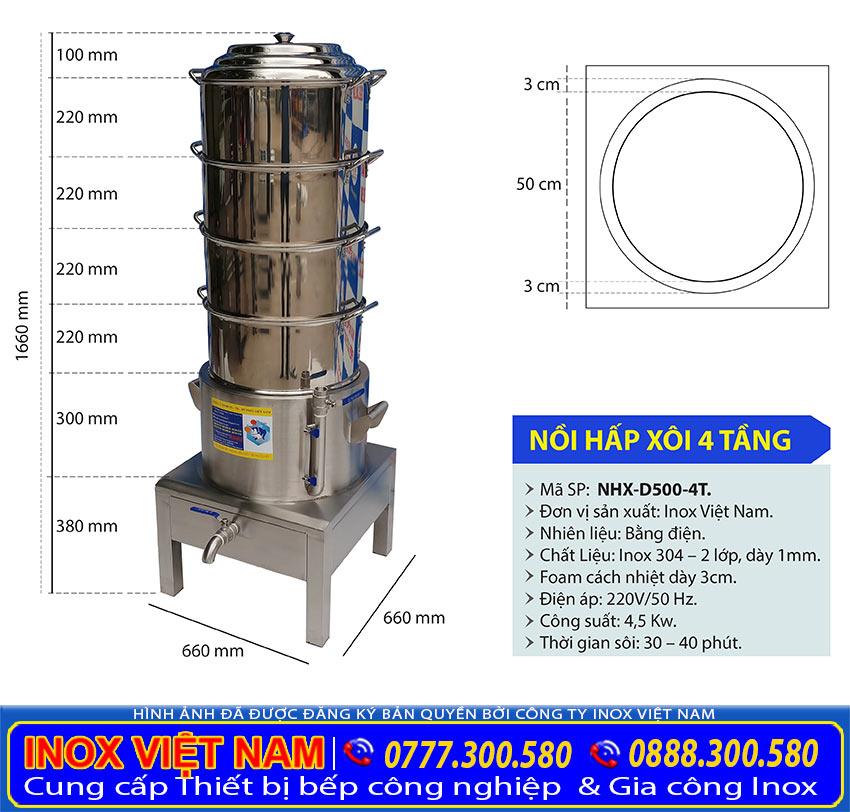 Kích thước nồi đồ xôi công nghiệp, nồi hấp xôi công nghiệp 4 tầng bằng điện NHX-D500-4T.