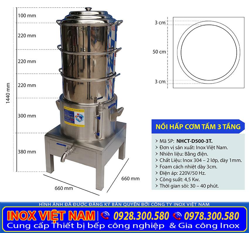 Kích thước nồi hấp cơm tấm inox, xửng hấp cơm tấm bằng điện 3 tầng size 500 mã NHCT-D500-3T