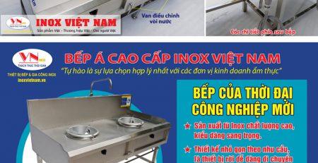 Thiết bị bếp á, bếp khè gas công nghiệp đến từ thương hiệu Inox Việt Nam. Chất liệu inox 304 cao cấp bền đẹp, kiểu dáng sang trọng.
