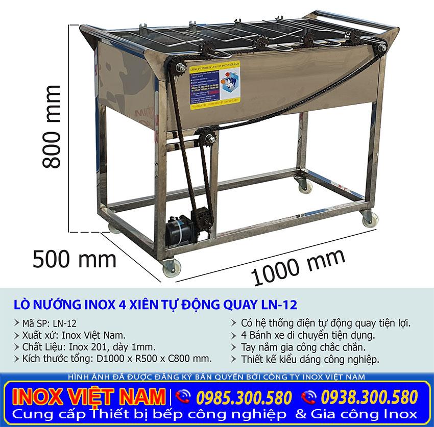 Kích thước bếp nướng than inox 4 xiên tự động quay ln-12.
